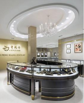 High End Custom Jewelry Stand Showcase